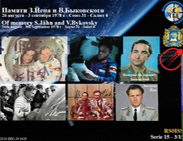 Ariss – ISS SSTV December 2019